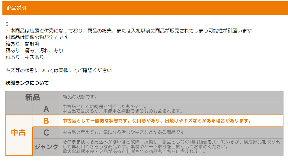 shiiremoto2