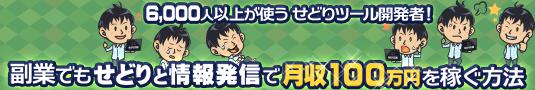 blogheader_sp