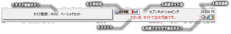 taskbotton