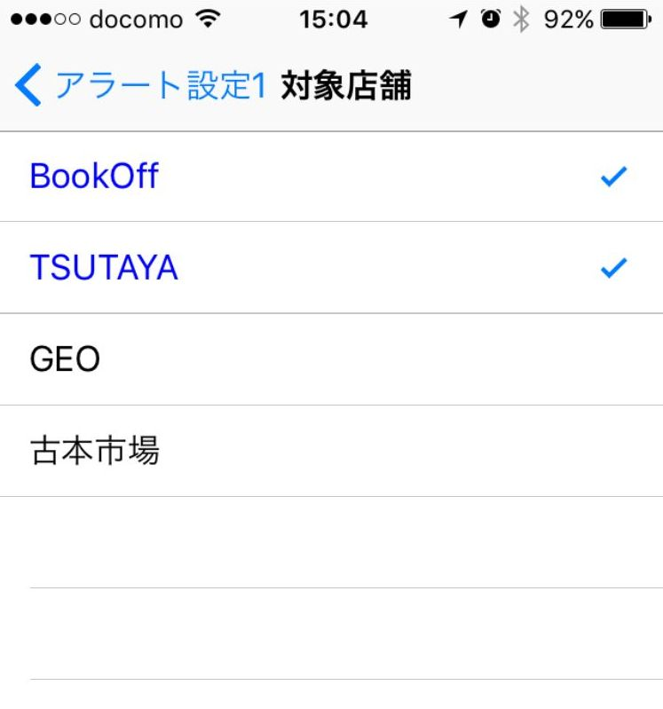 taisho_tenpo
