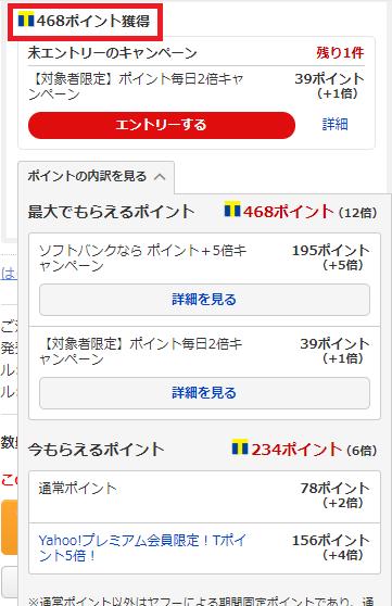 zento_shiire4