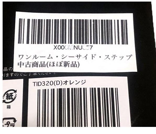 1585641372080 – コピー