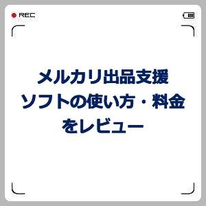 icon_Fotor