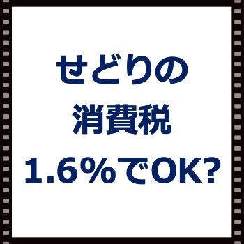 iconのコピー_Fotor