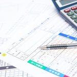 確定申告の強い味方!せどらーが税理士と契約するメリットとデメリット、費用を解説!