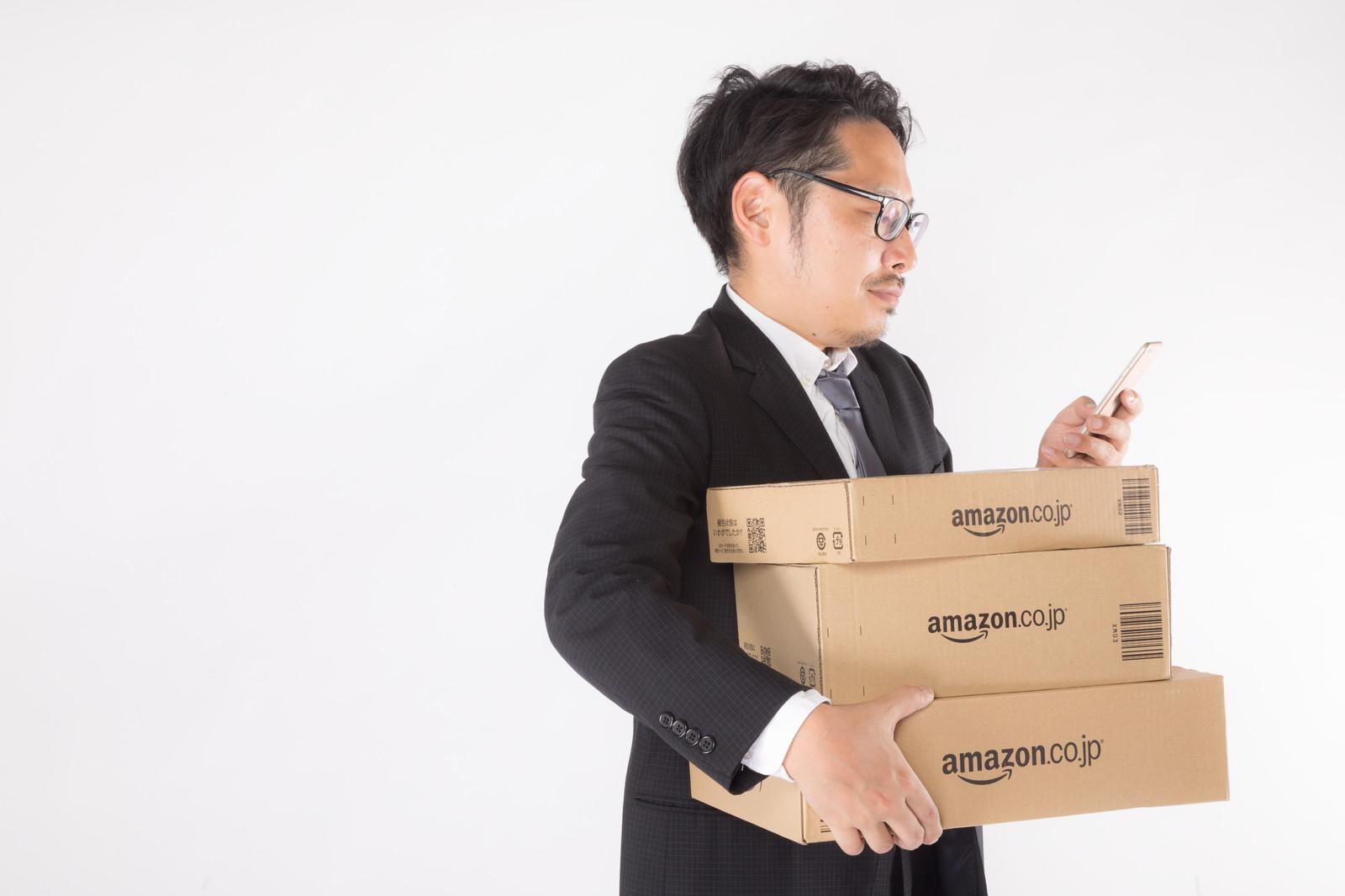 Amazon転売アイキャッチ