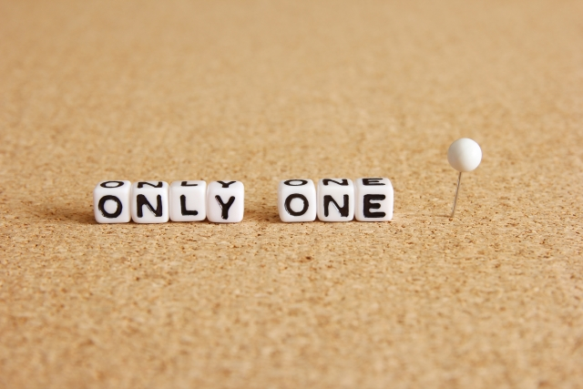 only-one