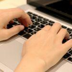 要期限管理商品の登録と申請方法【amazonせどり】