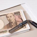 月10万円稼げる副業はどれだ!サラリーマンにお勧めの副業を紹介します