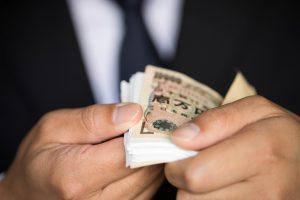 せどりで融資を受けるときの融資先と申し込み方法