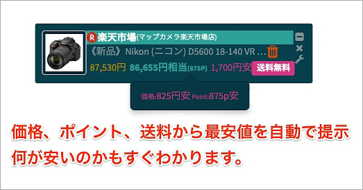 price-03