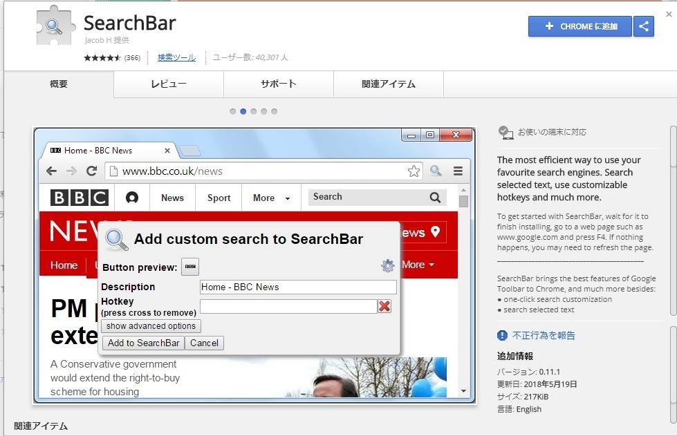 search-01