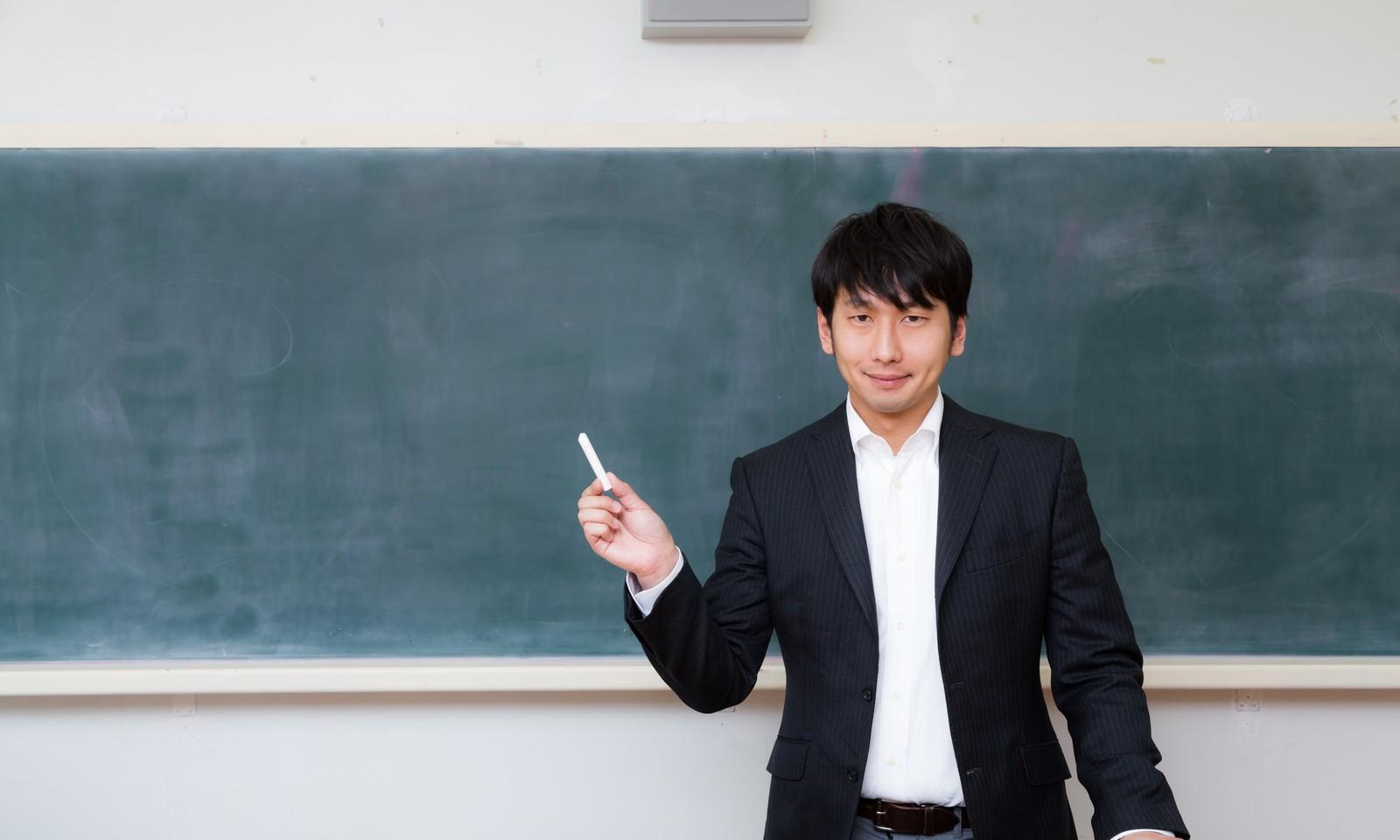 管理者教育