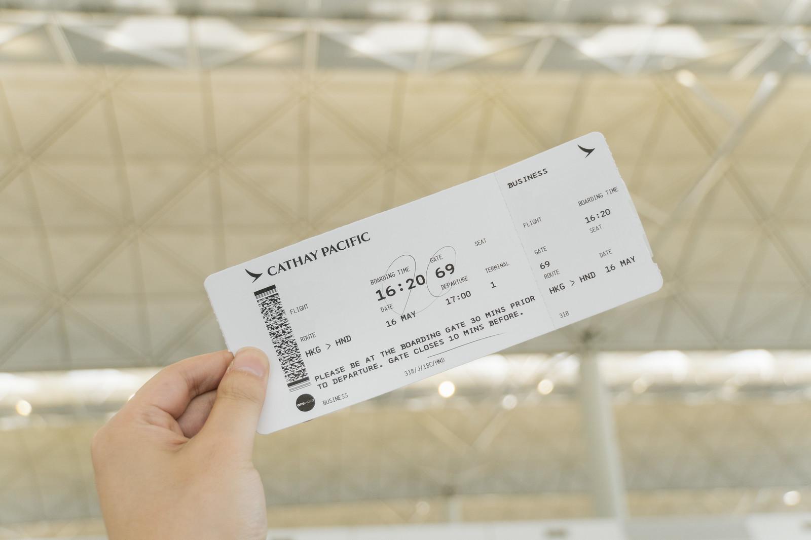 違法チケット
