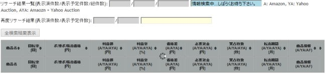 tukaikata-02