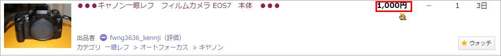 canon-yafu01