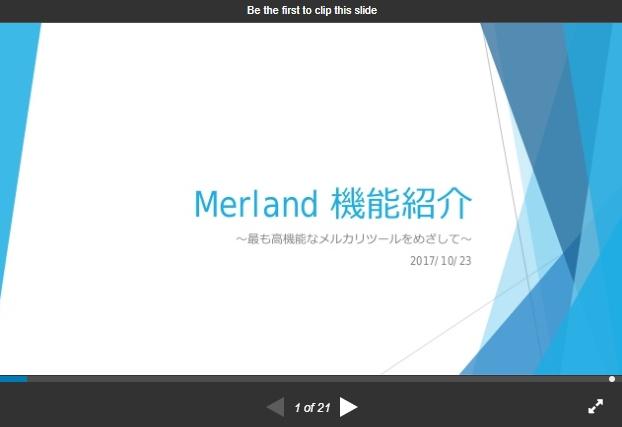 merland01
