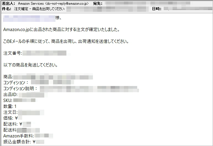 ama-mail01