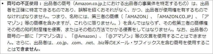name-001