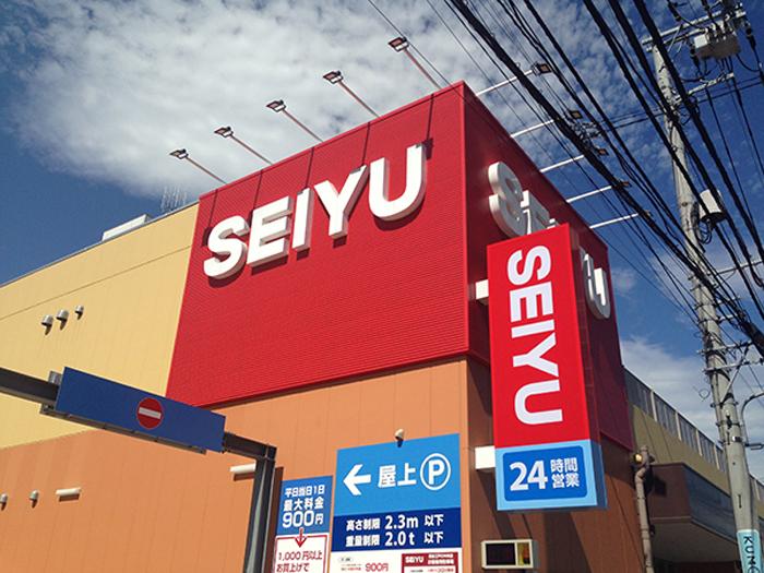 seiyu01