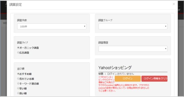 tool011