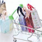 ヤフーショッピングの回遊購買を増やすならスーパーアイテムボックスが超役立つ!
