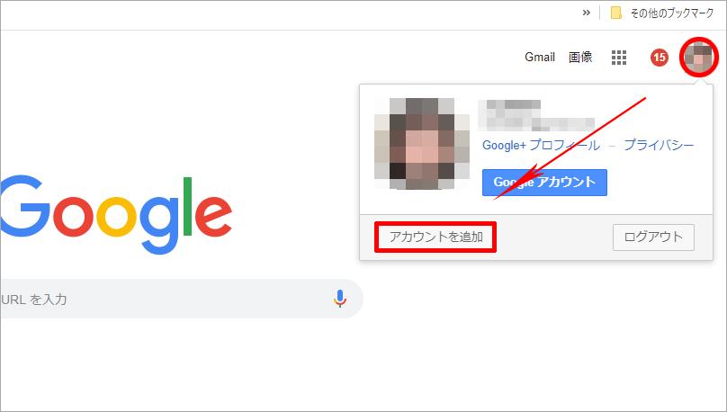 sakujo05