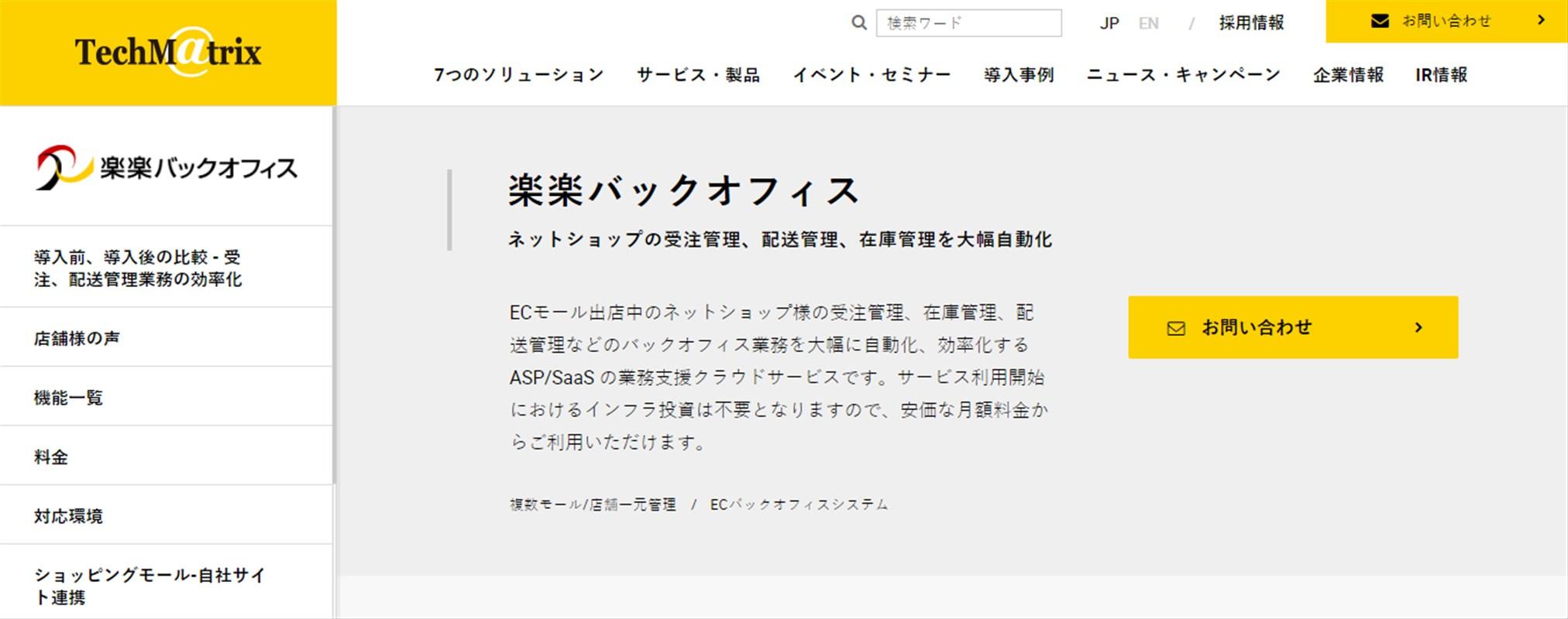 2019-03-29_10h46_12