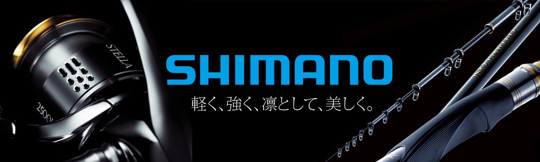 shimanot