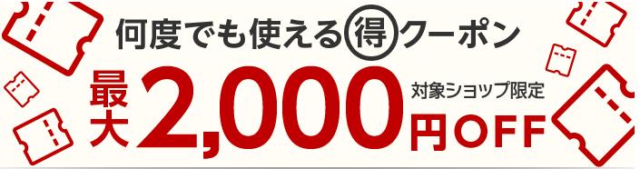 2000cp