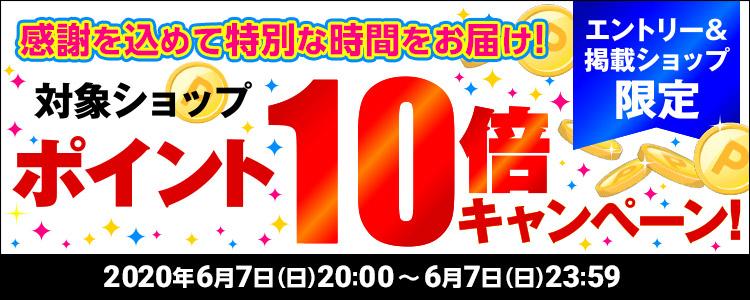 shop10bai