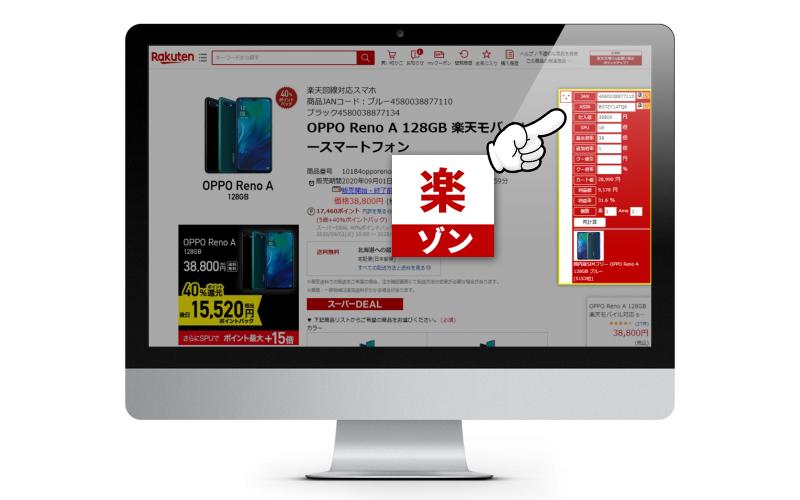 screen_shot
