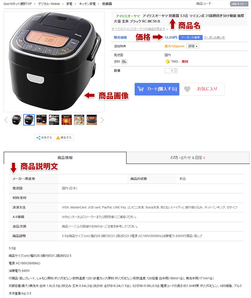 itempage