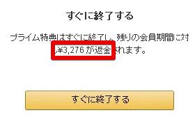 imasugu2